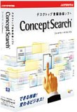 ConceptSearch for Windows CD-ROM