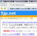 5jp.net : livedoor クリップ 登録数を表示するように