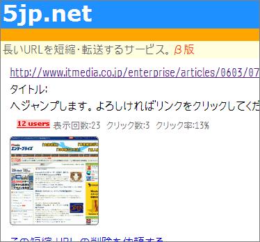SimpleAPI を利用したサムネイル画像を表示