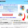 FunWebProducts (FunWebProducts-AskJeevesJapan)と Ask.jp が配布するツールバー