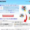 FunWebProducts (FunWebProducts-AskJeevesJapan)と Ask.jp が配布するツールバー