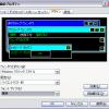 Windows のハイコントラスト機能のショートカット