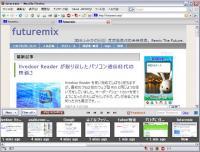 Firefox の履歴をサムネイル表示してフィルムのように表示するプラグイン