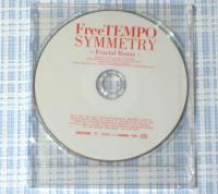 FreeTEMPO SYMMETRY Fractal Remix
