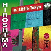 Hiroshima Little Tokyo