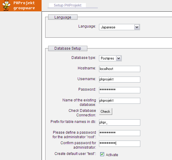PHProjekt のセットアップ画面