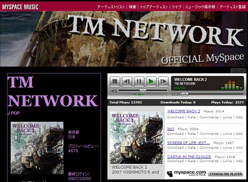 MySpace の TM NETWORK ページ