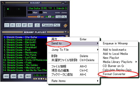 Winamp のメニューで Format Converter を選択する様子