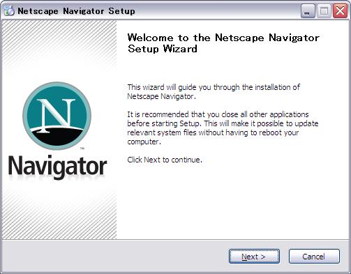 Netscape 9 のインストール画面