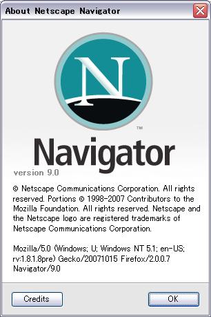 Netscape 9.0 のバージョン情報画面
