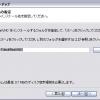 RealVNC 日本語対応版を使う