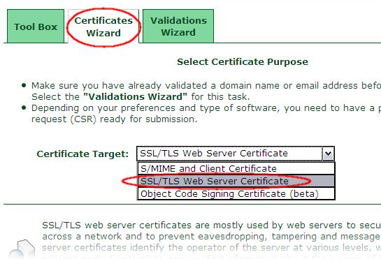 StartSSL の設定9