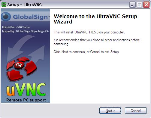 UltraVNCのセットアップ画面1