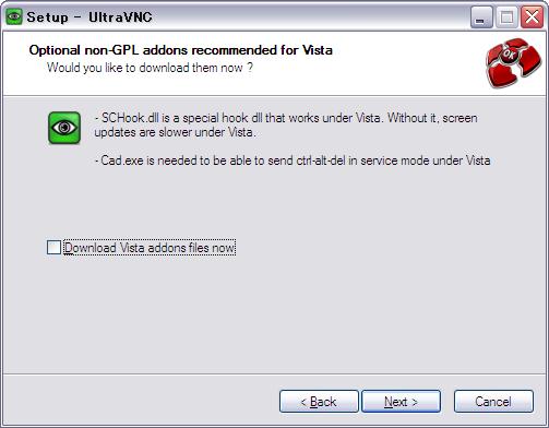 UltraVNC セットアップ画面3