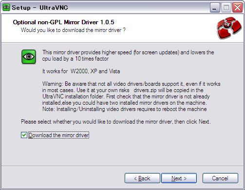 UltraVNC セットアップ画面4
