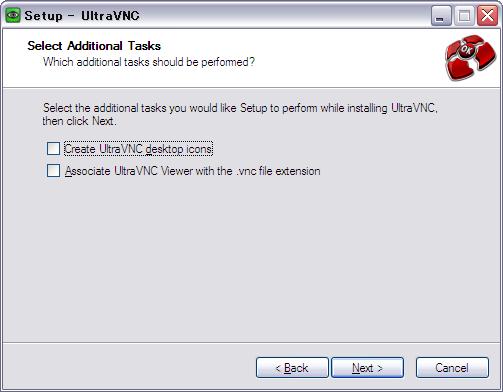 UltraVNC セットアップ画面5