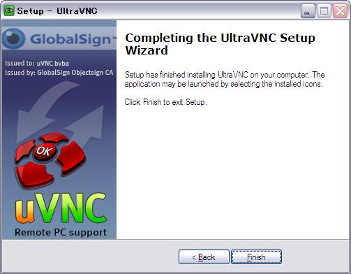 UltraVNC セットアップ画面6
