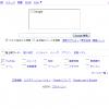 Google のロゴ画像のサーバが gmodules.com ドメインになった件