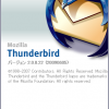 Thunderbird 2.0.0.22 リリース