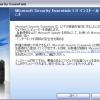 Microsoft の無料アンチウィルスソフト Security Essentials