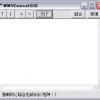 壊れてシークできない WMV ファイルを修復する方法