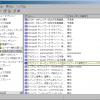 Windows Server に空パスワードのユーザがネットワークでアクセスできない