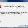 Adobe Redaer 9.3.2 アップデートリリース