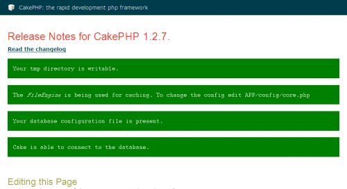 CakePHP で設定が終了したところ