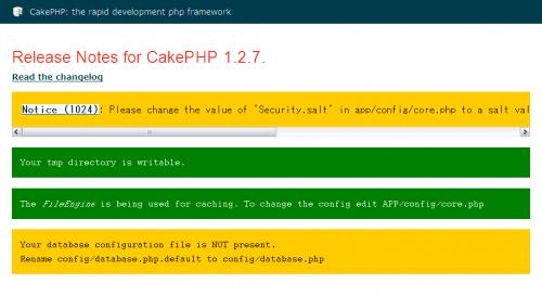 CakePHP インストール後の画面 黄色い部分が警告