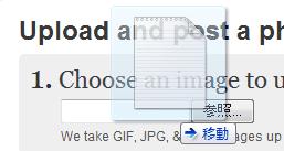 ファイル入力欄にファイルをドラッグアンドドロップすればOK
