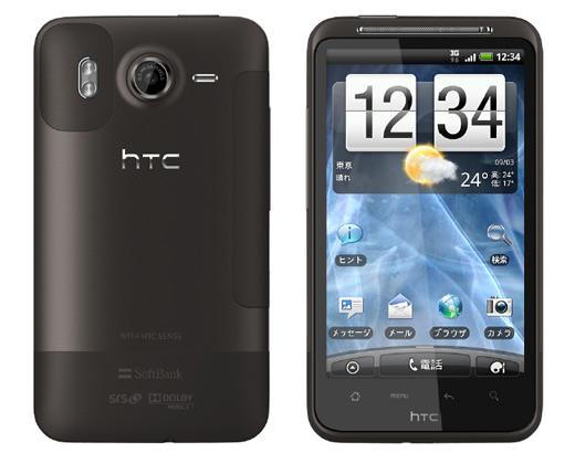 HTC Dseire HD