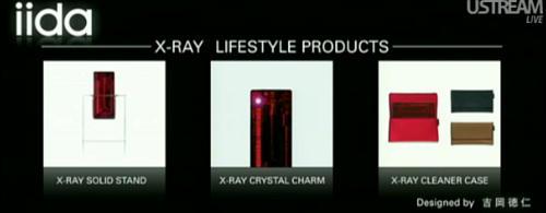 iida X-RAY