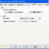 Windows XP で Microsoft IME2010 の推測変換を使う