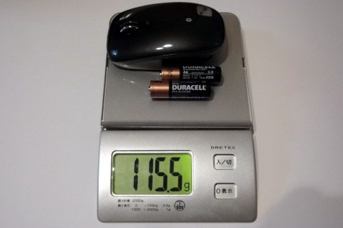 M555b 電池込みの重量