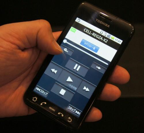 東芝製スマートフォン試作機