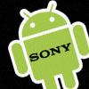 ソニーがスマートフォン・TV以外にもAndroidを採用へ。そのリスクは?