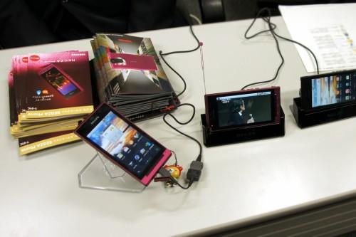 富士通東芝ブースで展示されていたスマートフォン