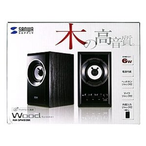 サンワサプライ 木製2chマルチメディアスピーカー MM-SPWD2BK