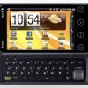 au が WiMAX対応スマートフォンとXperia arcを発売へ