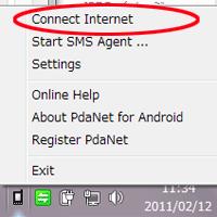 タスクトレイに常駐する PdaNet アイコンから接続