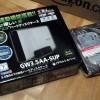 玄人志向のUSB外付けアルミハードディスクケースGW3.5AA-SUP