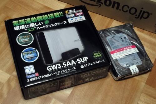 GW3.5AA-SUP