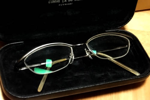 不要な眼鏡を被災地に送ろう