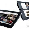 ソニーからAndroid 3.0 Tablet S1 / S2 発表