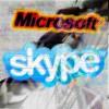 Microsoft が Skype を買収。Skype au はどうなるのか