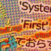 [C#] 「'System.Array' に 'First' の定義が含まれておらず」のエラー