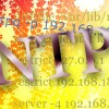 CentOS6 で NTP サーバの設定