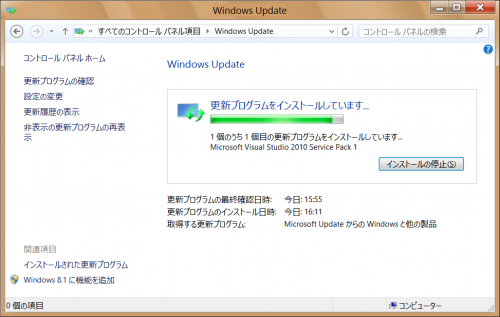 Windows Update から VisualStudio 2010 Service Pack 1を入れようとするが
